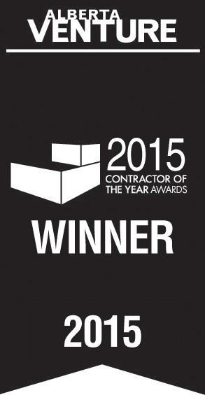 alberta_venture_award_winner